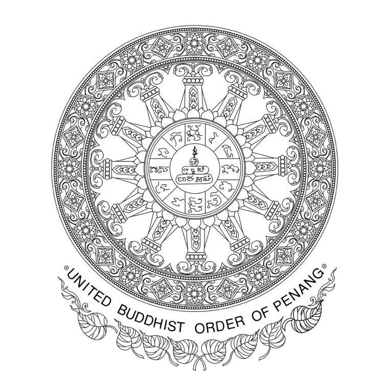 ubop logo